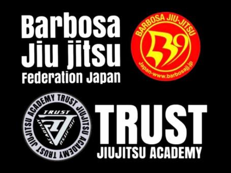 トラスト柔術アカデミーブログ
