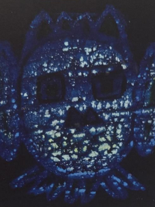 Servant King Mask, 2016