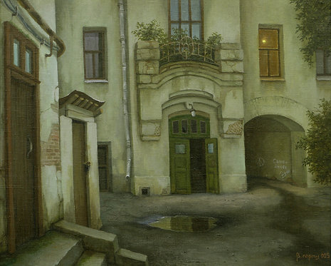 Арбатский двор