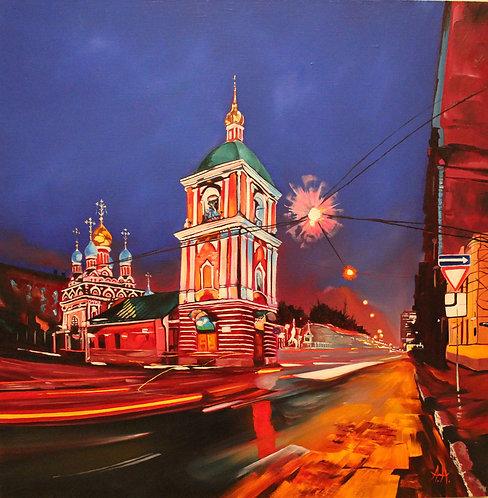 Москва Таганская