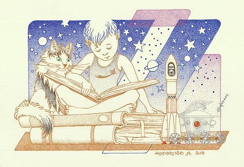 Мечты о звездах