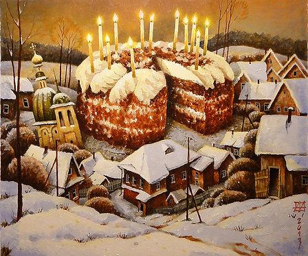 Новогодний праздник в Помиранцево