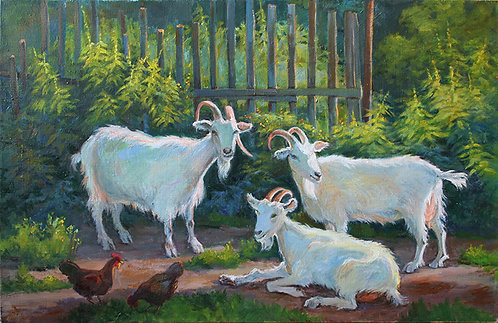 Три козы