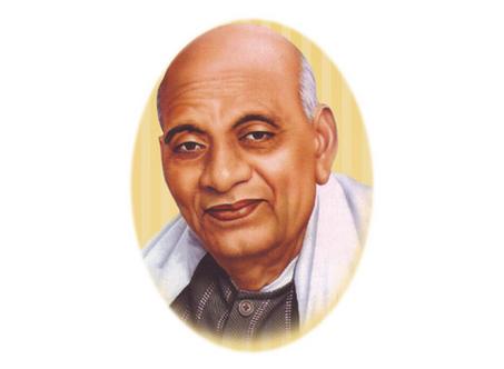 Sadar Patel Day