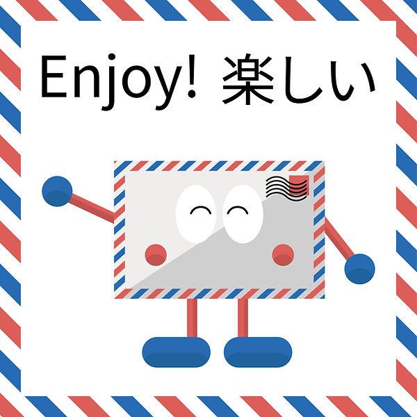 650_mah_envelope.jpg