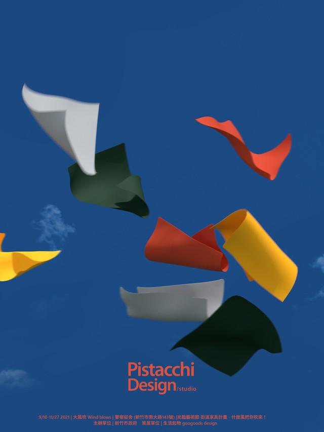 主視覺海報1 .jpg