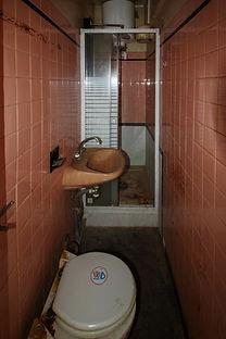dodgy, impractical shower room