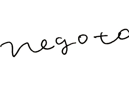 negate homepage open