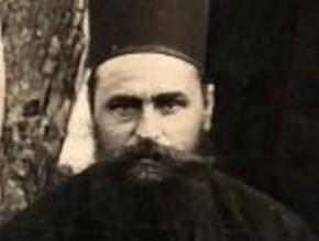 Father Atanas (English version)