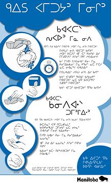 Oji-Cree hand Washing Poster_Page_1.png