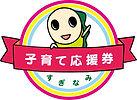 oenken_logo.jpg
