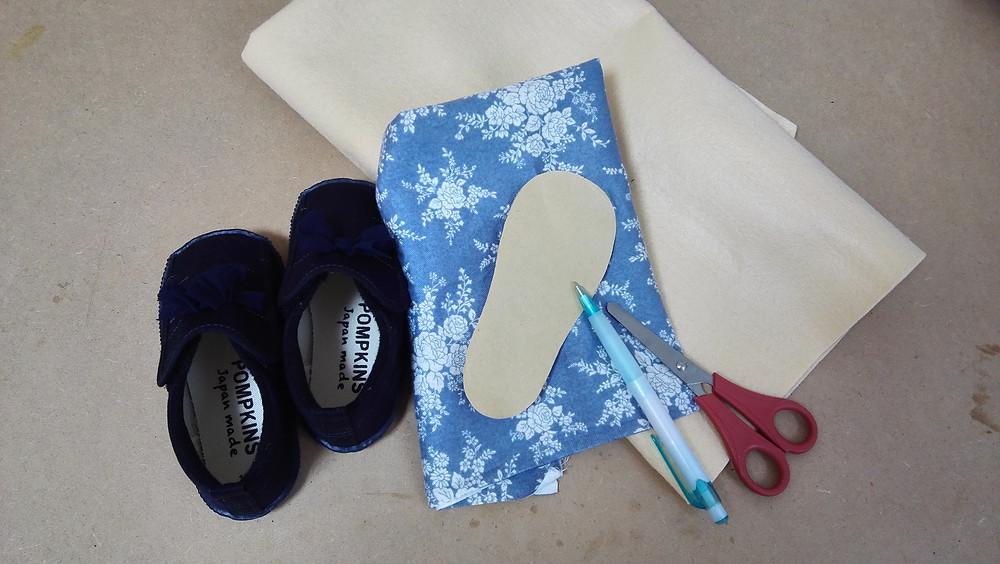 靴の中敷の作り方(準備するもの)