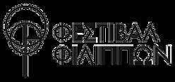 Festival_filipon_logo.png