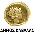 Logo_Municipality_of_Kavala.png