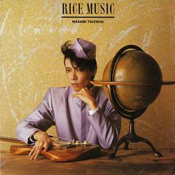 Masami Tsuchiya - Rice Music cover