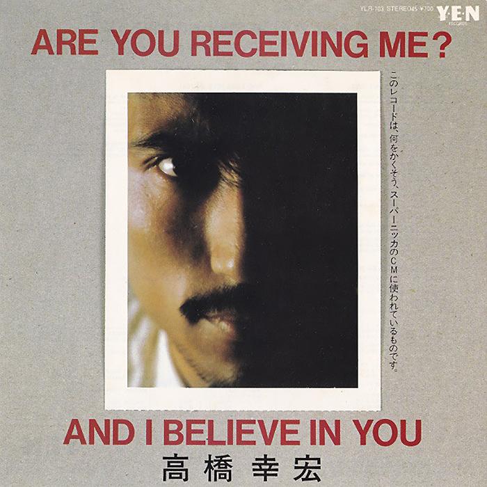Yukihiro Takahashi - Are You Receiving M