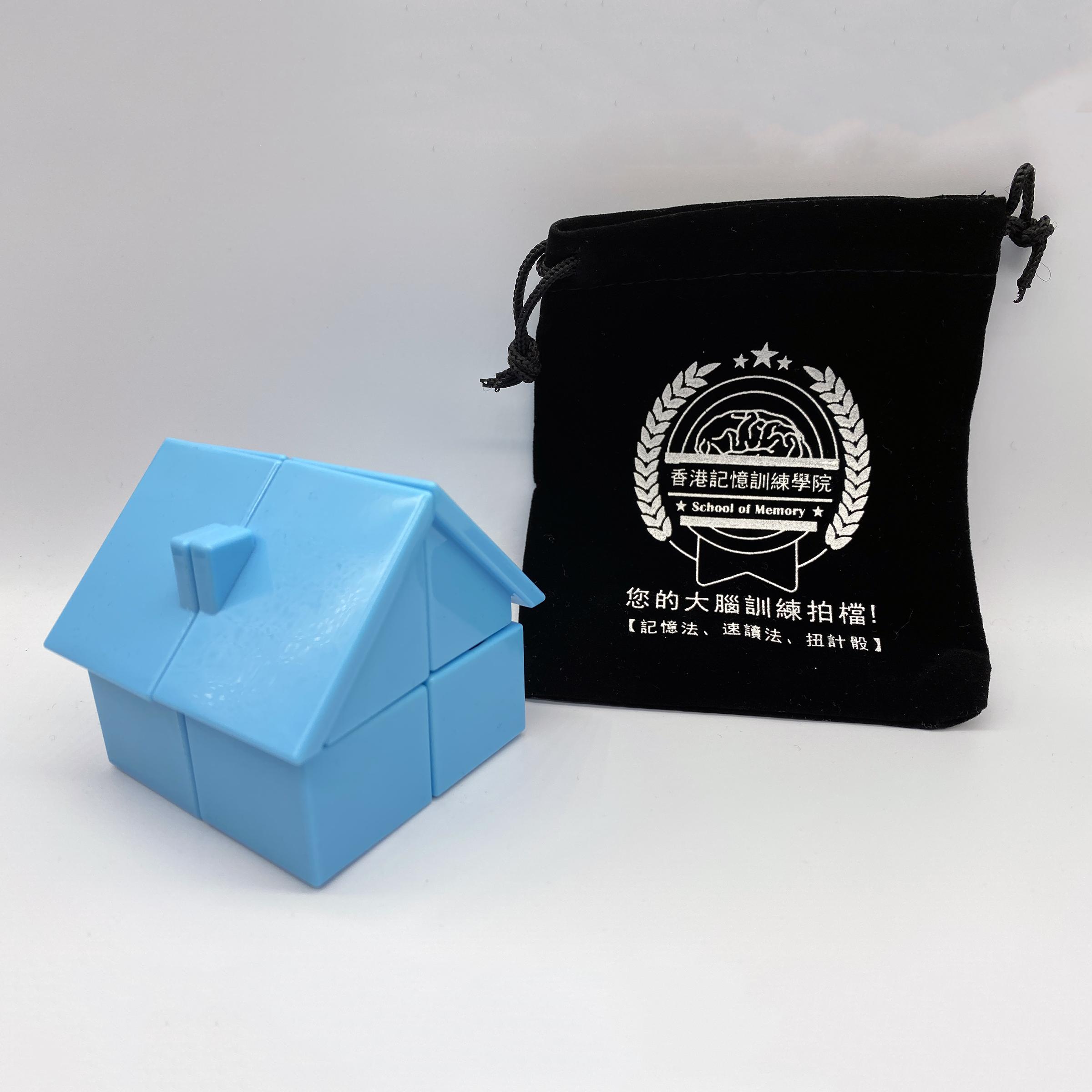 2x2 Rubik (House) 二階扭計骰 (屋)