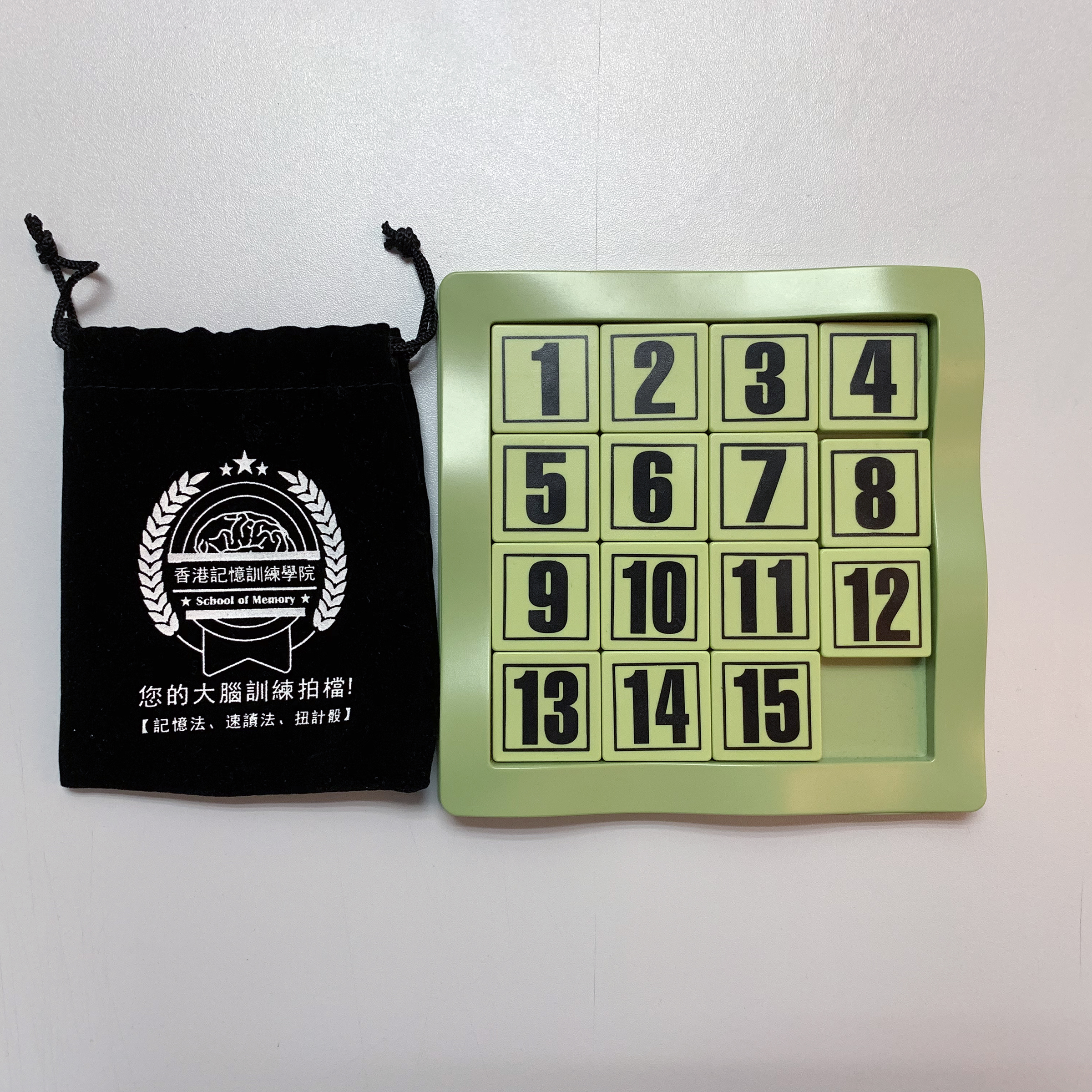 Sliding 15 Puzzle 數字推盤遊戲