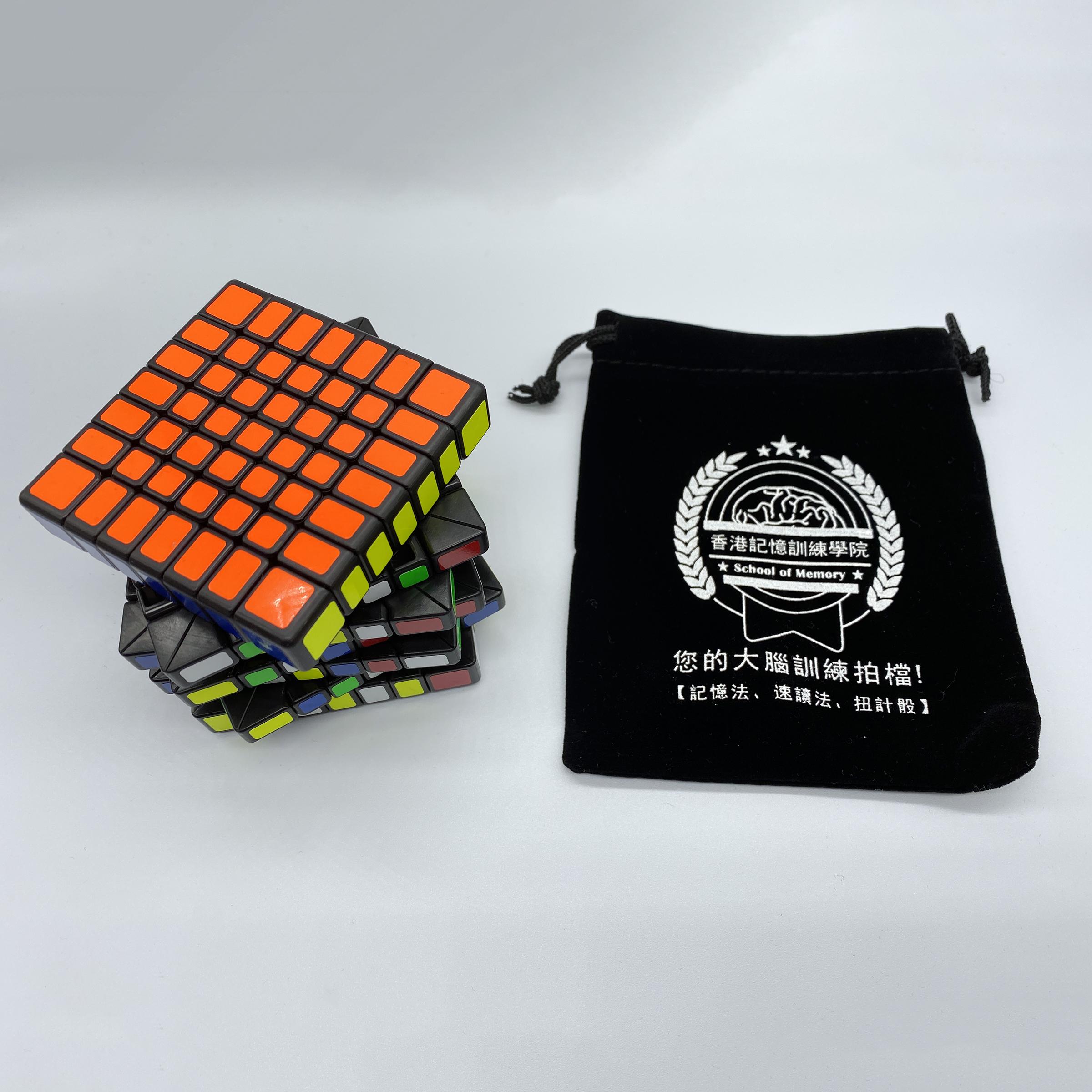 7x7 Rubik 7X7 扭計骰