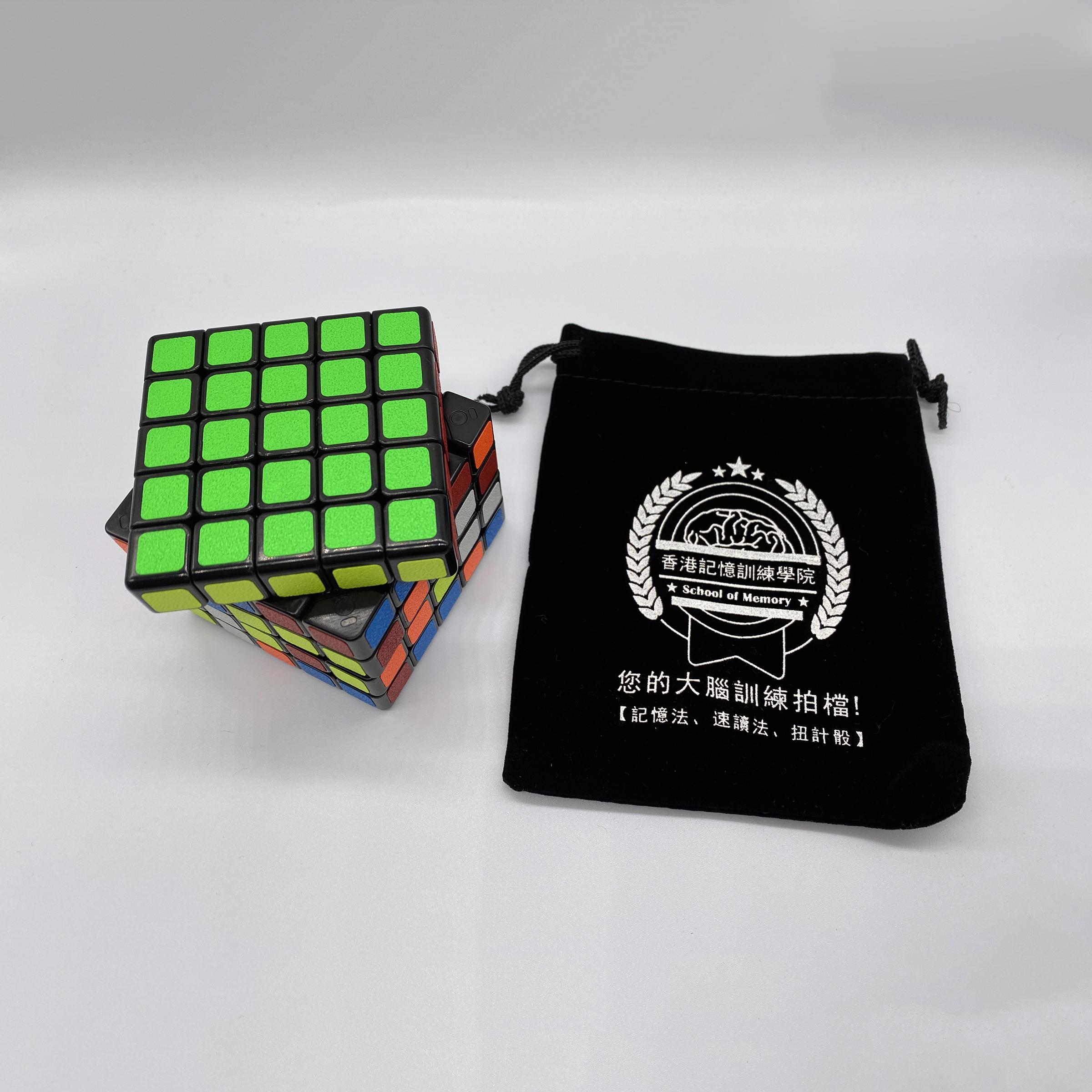 5x5 Rubik 5X5 扭計骰
