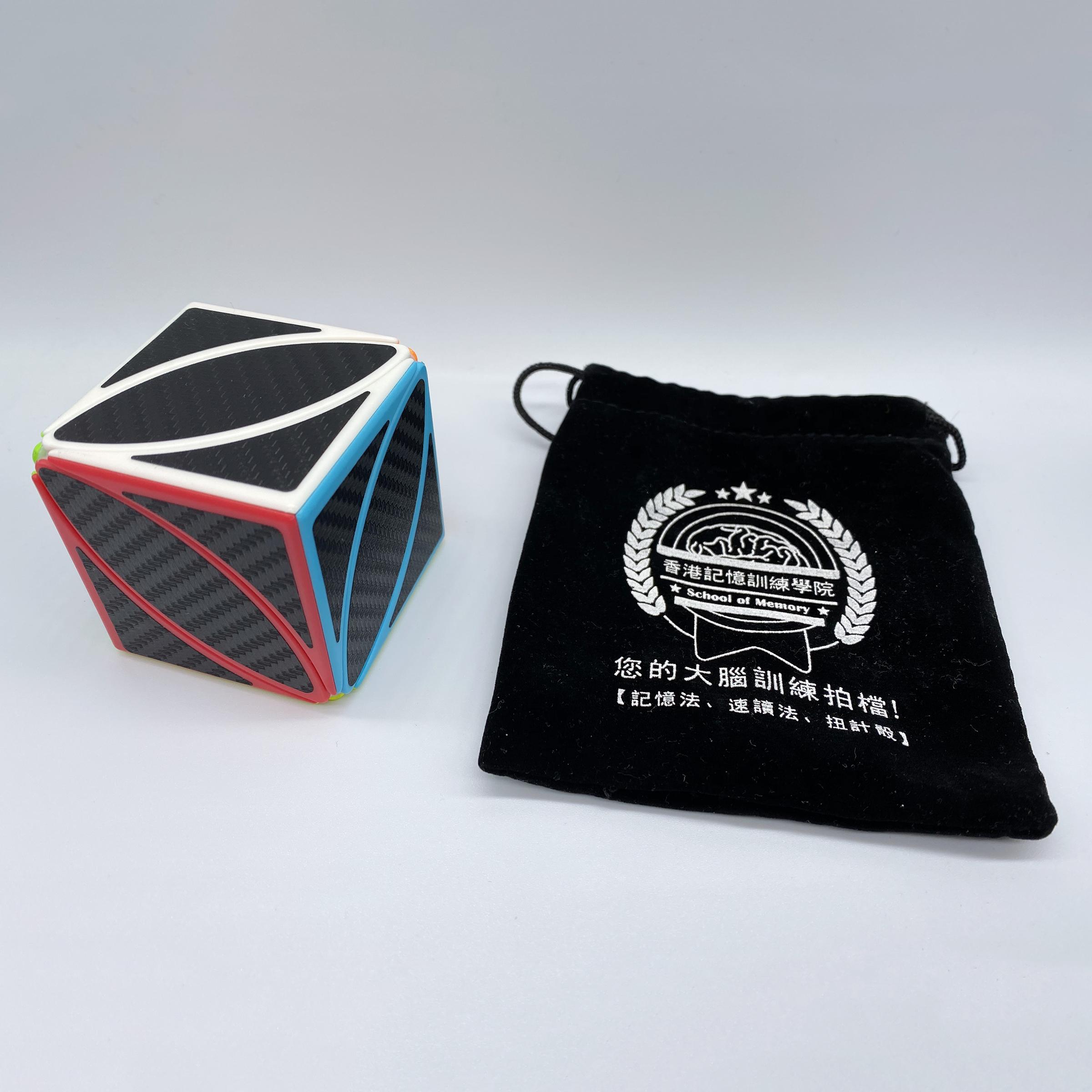 Ivy Cube 楓葉扭計骰