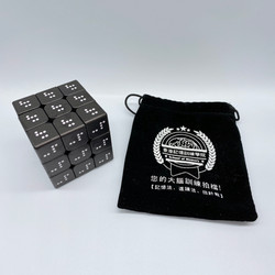 3x3 Rubik (Braille) 3X3 扭計骰 (點字)