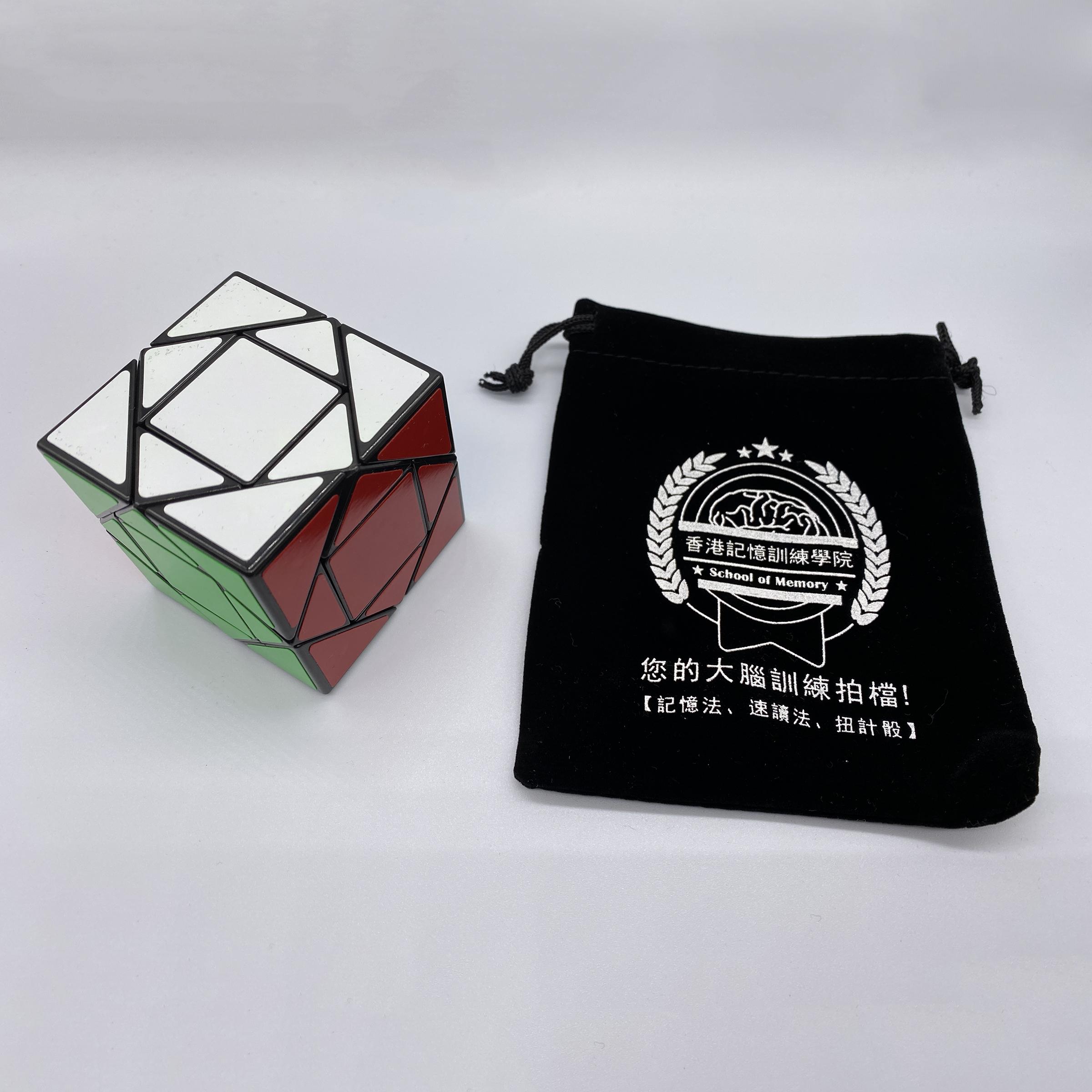 Moyu Pandora Cube 魔域潘多拉扭計骰