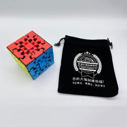 Gear Cube III 三階齒輪扭計骰