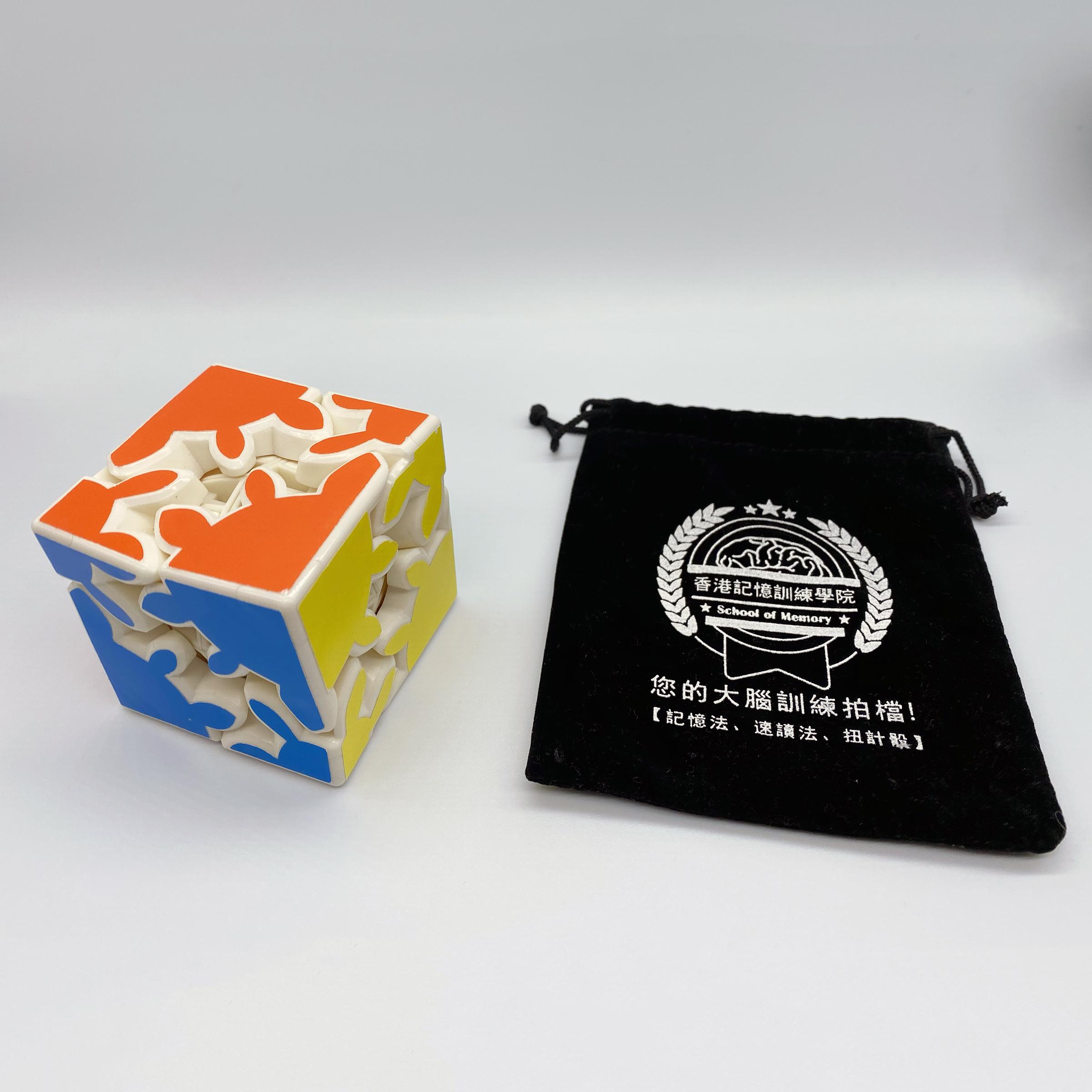 Gear Shift Cube 二階齒輪扭計骰