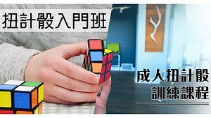 cube-01.jpg