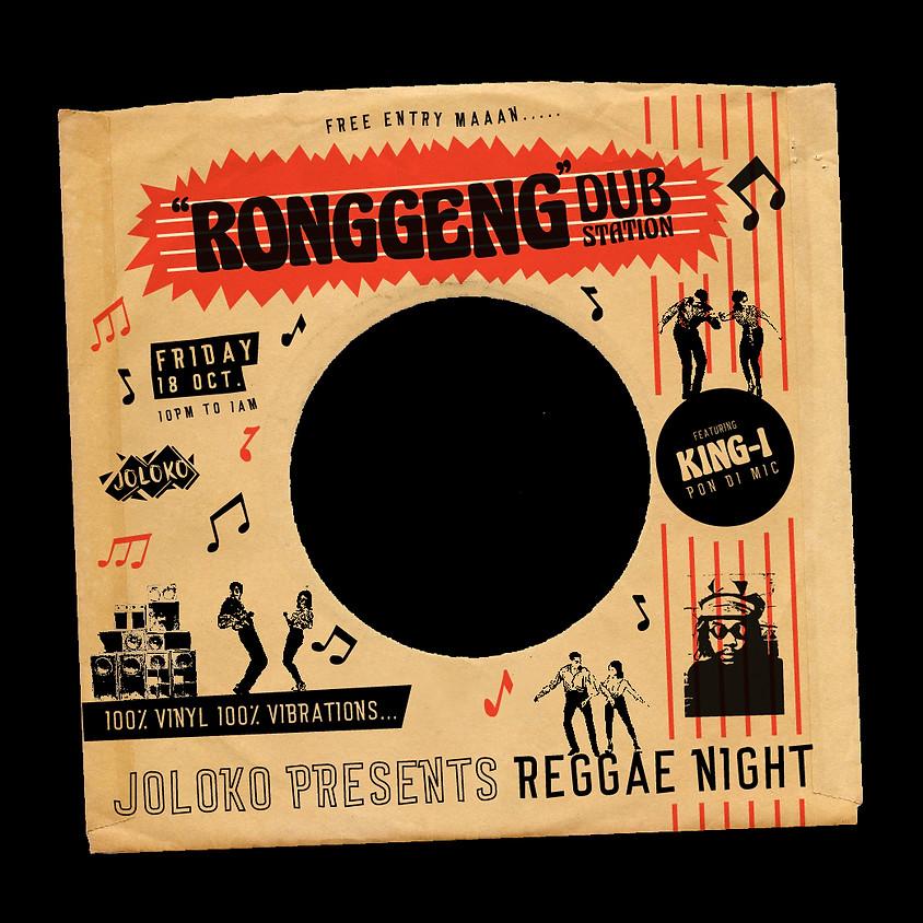 Ronggeng Dub Station w/ King I