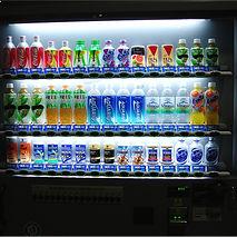 bebidas vending machine brasil 2.jpg