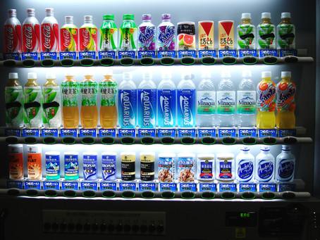 Tenha uma Vending Machine em seu condomínio residencial