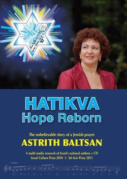 Hatikva - Hope Reborn