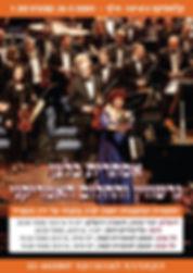 בטהובן הקיסר | הקתדרה למוסיקה