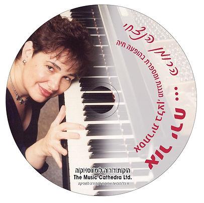 CD (1).JPG