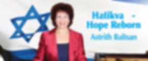 Hatikvah Astrith Baltsan