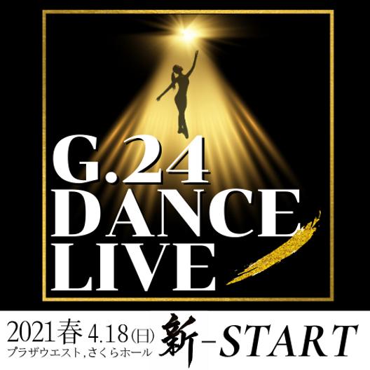 DANCE LIVE 2021.4.18.png