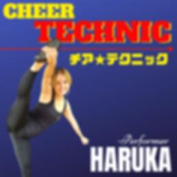 HARUKA-CHEEER TECHNIC.png