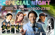 DISCO TV SPECIAL NIGHTフライヤーB5最終稿表.jpg