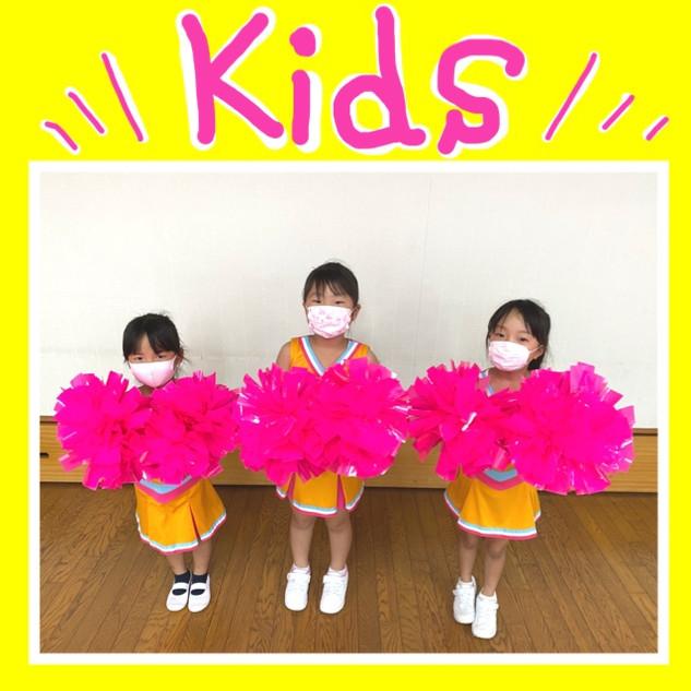 RAINBOW★キッズクラス