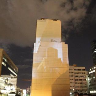 video projection, Rio, Brazil