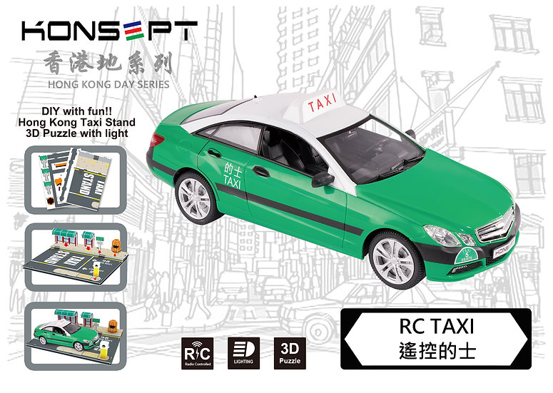 RC Taxi (Green) with 3D Puzzle