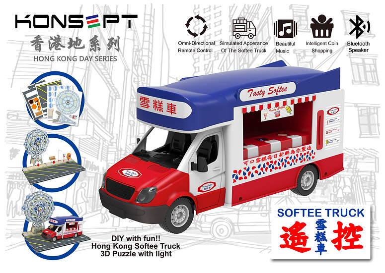 RC Softee Truck (Bluetooth Speaker) with 3D Puzzle