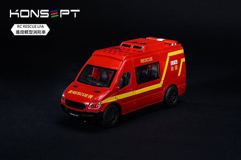 RC Hong Kong Light Fire Truck (LFA) with 3D Puzzle No.K401