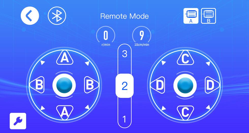 Remote Mode 遙控模式
