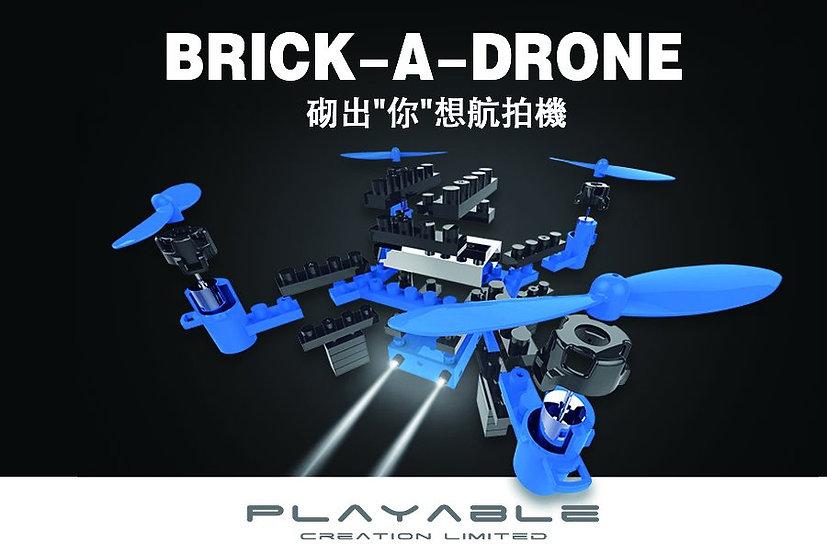 Brick-A-Drone DIY brick building FPV Drone