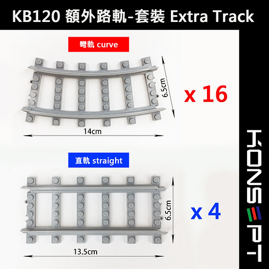 [Spare Part] KONSEPT 1:18 RC Block HK Tram No.KB120 - Extra Track