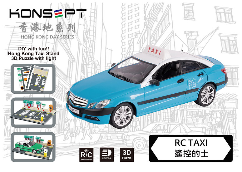 KONSEPT RC Taxi (Blue) with 3D Puzzle