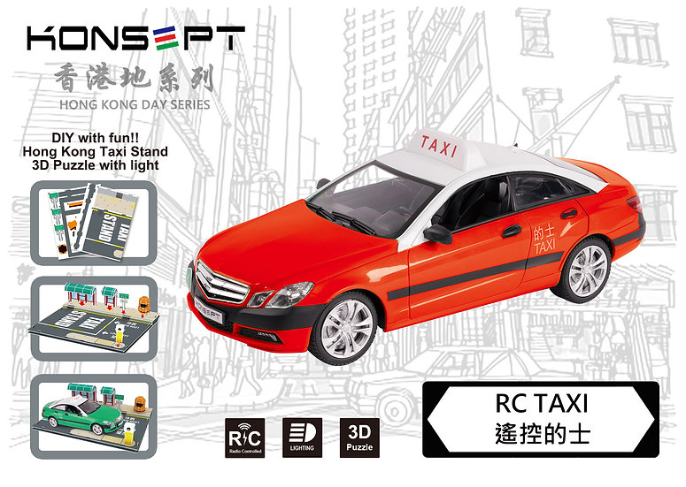 KONSEPT RC Taxi (Red) with 3D Puzzle